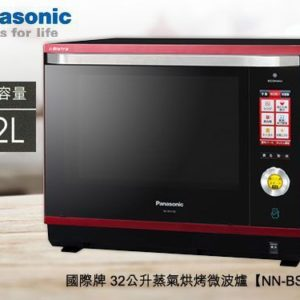 Panasonic 國際牌 32公升微波爐 NN-BS1000