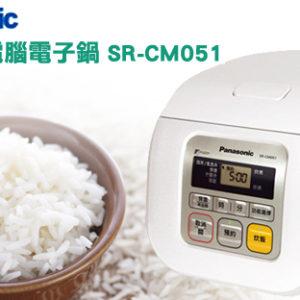 Panasonic 國際牌 3人份電子鍋 SR-CM051